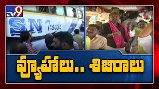 Municipal poll results today : Parties resort to camp politics - TV9