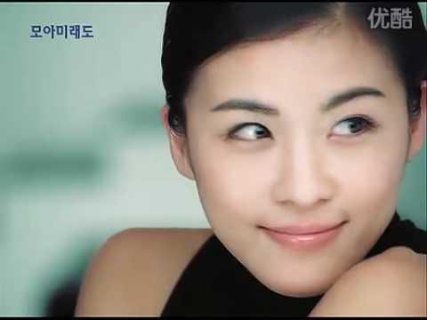 Ha Ji Won CF 2
