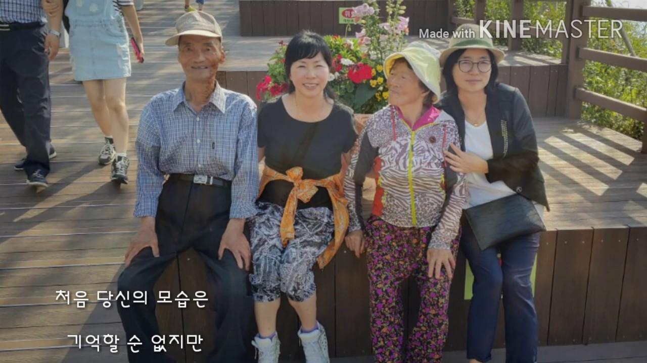 엄마 - 준케이(junk) /김인수