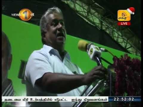 News 1st: Prime Time Tamil News - 10 45 PM | (16-12-2017)