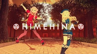 HIMEHINA『ようこそジャパリパークへ(Cover) 』MV  feat.ばあちゃる48/ねこます thumbnail