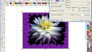 Уроки CorelDRAW: Векторная мозаика. Часть 2.
