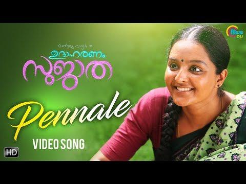 Udaharanam Sujatha | Pennale Song Video | Manju Warrier | Aristo Suresh, Gopi Sundar | Official