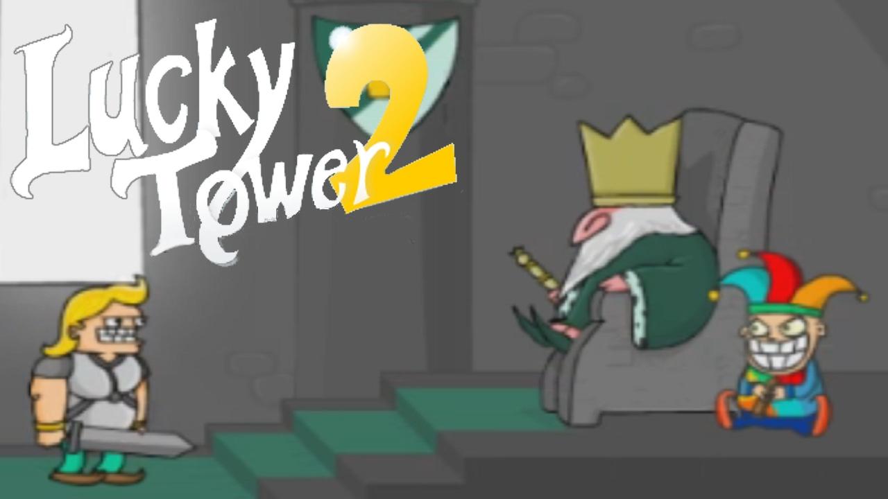 Lucky Tower 1