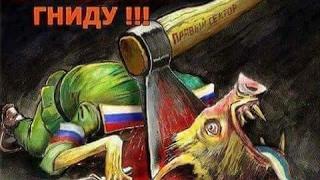 Это нужно знать всем русским, скоро бег приставным шагом будет очень популярен в РФ.