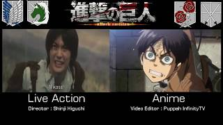 Attack on Titan : Live Action VS Anime Tralier