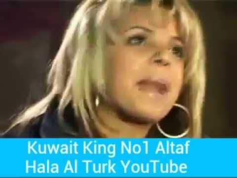 Download hala al turk best video king no1 altaf