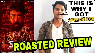 Super 30 public review by Suraj Kumar | More than a review |