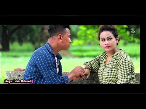 Aj Theke Tumi Oporer | Tuhin Mahmud | Arfin Zahid | Soniya | Jony | Bangla New Song 2019