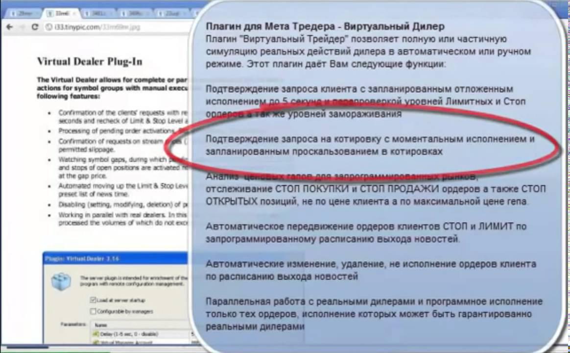 Обман торговые платформы форекс 12000 из 100 стратегия форекс e-guest sign pl