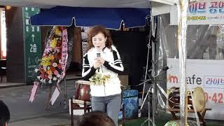 ♥️가을이품바ㅡ라이브공연단 깜짝방문 사복차림으로 특별공연🌹안양 평촌역 문화의 거리 김장축제!(18.11/11)