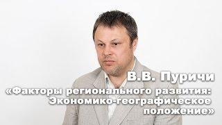 видео Модернизация экономического развития территорий регионов Республики Казахстан