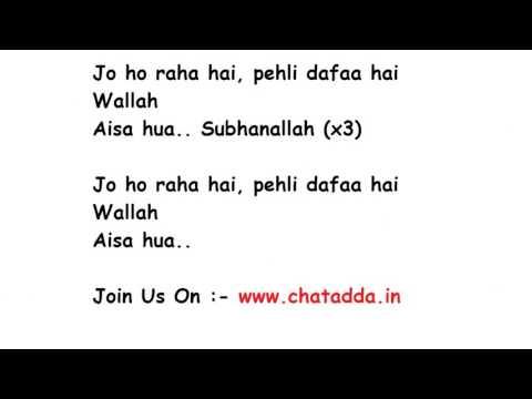 SUBHANALLAH Lyrics Full Song Lyrics Movie - Yeh Jawaani Hai Deewani (2016)