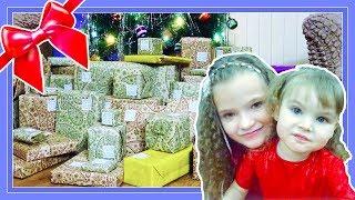 ПОДАРКИ на Новый год 2018 Распаковка подарков от деда Мороза Что нам подарили