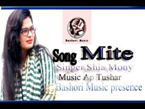 Interview With Singer Shila Mony   Full HD   1080P   2016
