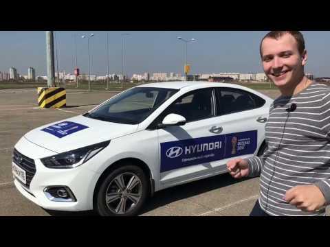 Тест-драйв от Жукова. Hyundai Solaris 2017. Новый Хендай Солярис. Плюсы и минусы, разгон до 100 км/ч