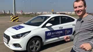 Тест драйв от Жукова. Hyundai Solaris 2017. Новый Хендай Солярис. Плюсы и минусы, разгон до 100 км ч