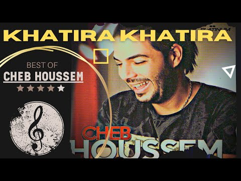 Cheb Houssem- Khatira Khatira (officiel)- خطيرة خطيرة