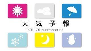 2018/05/27 全国の天気予報 夕 thumbnail