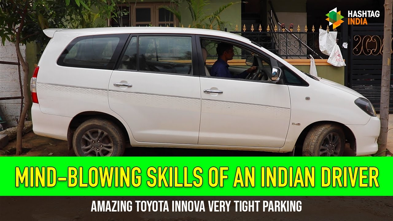 Toyota Innova Car Parking Viral Video | Viral trending car parking video | HashTag India