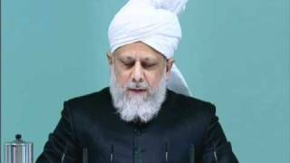 Friday Sermon: 3rd December 2010 - Part 3