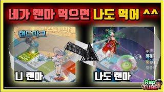 """[신캐리뷰] 자청비 """"네가 랜드마크 먹으면 나도 먹어^^"""""""