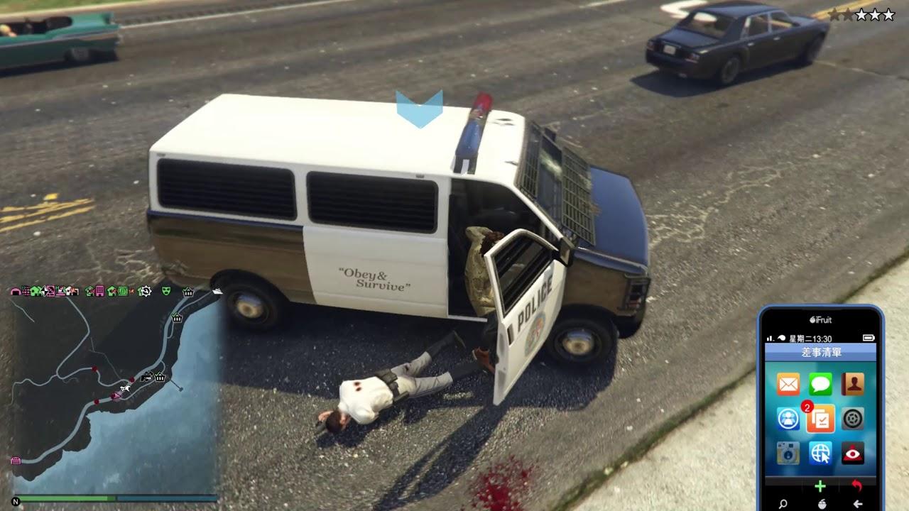 GTA5 大型DLC 更新 鑽石賭場搶劫 隱藏槍手 派翠克·麥克瑞利 任務觸發 - YouTube