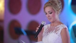 Оригинальное Поздравление для жениха! Стихи от невесты!