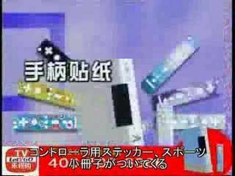 威力棒vii 日本語字幕