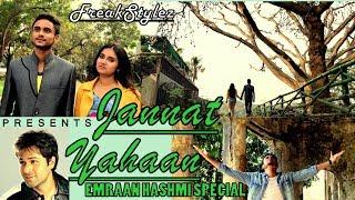 Emraan hashmi mashup | birthday video dj angel jannat yahaan happy special fs \m/
