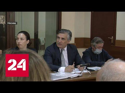 Суд над Михаилом Ефремовым: позиция актера и его защиты осталась неизменной - Россия 24