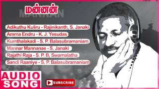 Mannan Tamil Movie Songs | Audio Jukebox | Rajinikanth | Khushboo | Vijayashanti | Ilayaraja