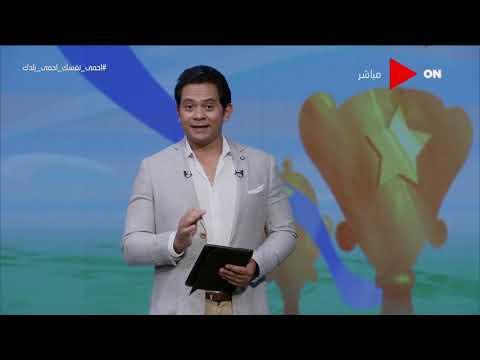 صباح الخير يا مصر - أخبار الرياضة.. محمد صلاح يقود ليفربول للفوز على برايتون بثلاثية  - 14:57-2020 / 7 / 9