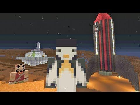 Minecraft Xbox: Life on Mars [264]
