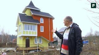 Дом-замок для небольшого участка // FORUMHOUSE(Больше информации по теме на http://www.forumhouse.tv Этот дом-замок является хорошим решением для владельцев небольш..., 2016-04-26T08:45:40.000Z)