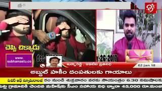 Anchor Pradeep Drunk & Drive Case | Alcohol Breath Analyzer Test 178 Points | #99TV