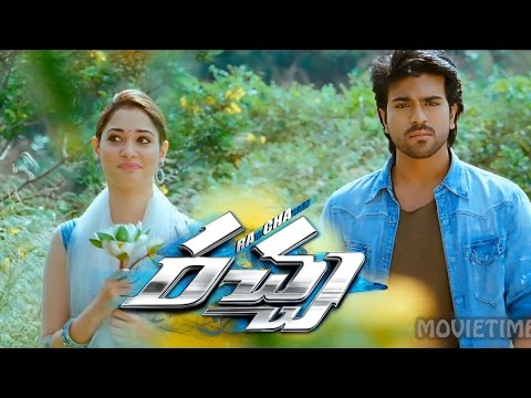 Tamannaah & Ram Charan Scene || Racha Movie