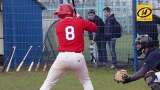 Бейсбол в Беларуси - где играют?
