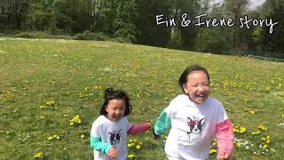 [밴쿠버아자매티미][ 두자매이야기][미션클리어]