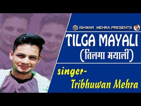Download Tribhuwan Mehra TILGA MAYALI(तिलगा  मयाली)new Kumaoni gadawali song latest dj song