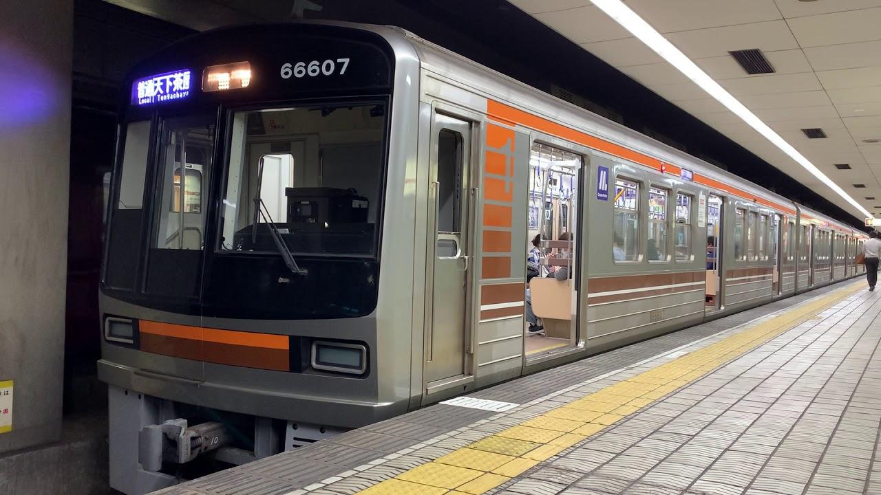 大阪メトロ堺筋線 66系66607Fリニューアル 日本橋 - YouTube