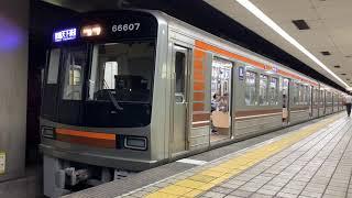 大阪メトロ堺筋線 66系66607Fリニューアル 日本橋