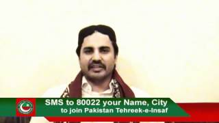 ISF Sindh President video message for PTI Hyderabad Jalsa 22nd June