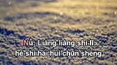 Lạnh Lẽo (Tam sinh tam thế) Luyện hát - 凉凉 Chinese sub