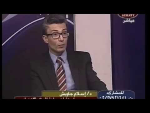 cairo 2014 , Egyptian TV