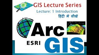 ArcGIS Lecture 1 Introduction