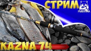 Русская рыбалка 4 18