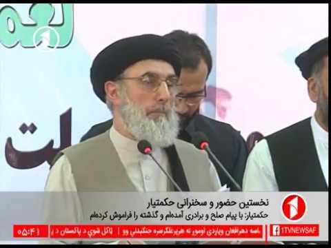 Afghanistan Dari News 29.04.2017  خبرهای افغانستان