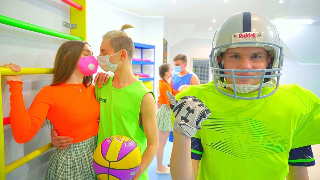 Diana y el jugador de baloncesto ya no se besan! ¡Dima está muy feliz!