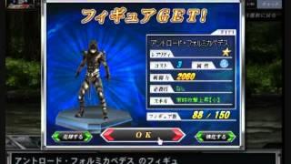 kamen rider battonline 仮面ライダーバトオンライン24